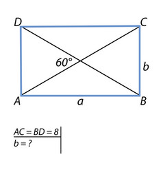 The task to find the short side parallelograms vector