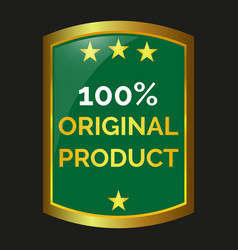 original product label vector image