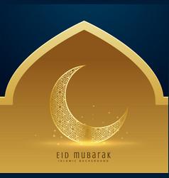 beautiful golden moon for eid mubarak festival vector image vector image