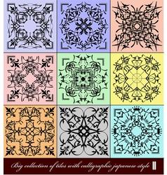 al 0830 tiles 01 vector image