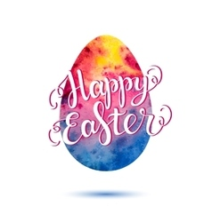 Happy easter lettering on watercolor egg vector