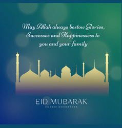muslim eid festival wishes greeting card design vector image vector image