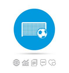 Football gate sign icon soccer sport symbol vector