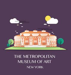 metropolitan museum vector image