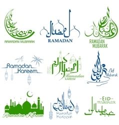 Set of emblems for islamic holiday ramadan kareem vector