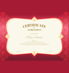certificate of achievement template vector image vector image