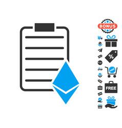 Ethereum contract icon with free bonus vector