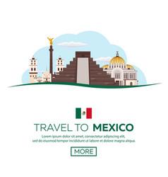 Travel to mexico vector