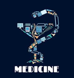 Medicine bowl of hygieia poster vector