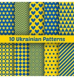 Ukrainian geometric seamless patterns set for vector image