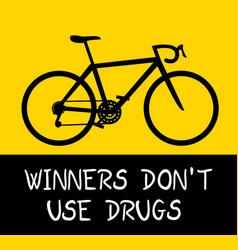 sport no drug vector image