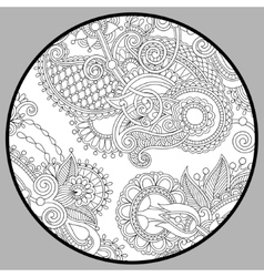 Coloring book page for adults - zendala vector