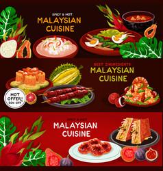 malaysian cuisine restaurant banner set design vector image