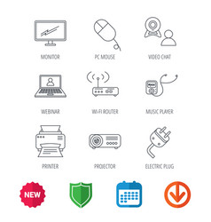 printer wi-fi router and projector icons vector image