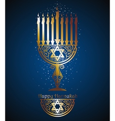 Happy hannukah vector
