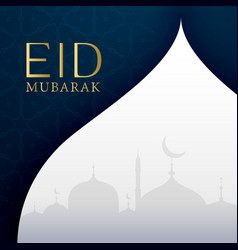 Eid festival greeting card design vector