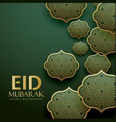 beautiful islamic patterns design eid mubrak vector image vector image