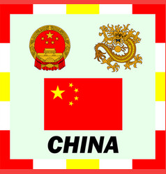 Official ensigns flag and coat of arm of china vector