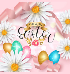 Elegant easter greeting card with daisy flower vector