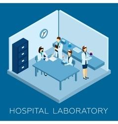 Hospital laboratory concept vector