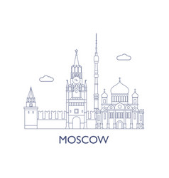 Moscow vector