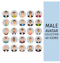 Male avatar collection icons set vector