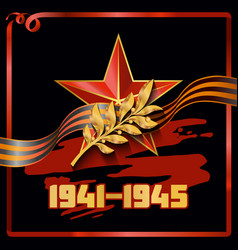 Victory day - may 9 vector