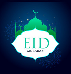 Background for eid mubrak festival vector