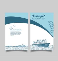 leaflet reefer baltic vector image vector image