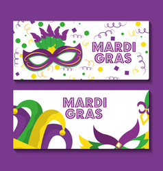 two mardi gras banner greeting card with mask and vector image