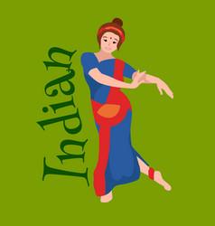 woman performing kathak vector image