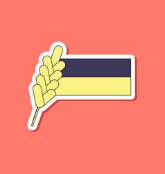 Paper sticker on stylish background ukrainian flag vector