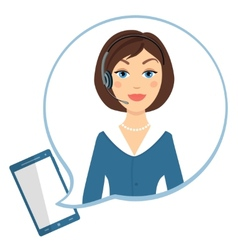 good customer service from call center vector image