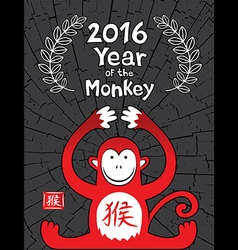 Chinese year of the monkey 2016 design vector