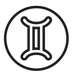 Thin line gemini sign icon vector
