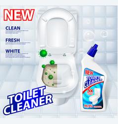 Toilet antibacterial detergent cleaner ad poster vector