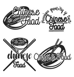 Vintage chinese food emblems vector