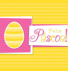 funky portuguese easter egg card in format words vector image