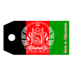 Afghanistan flag on price tag with word made in vector