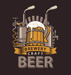 Logo for a pub or a brewery with wooden mug vector