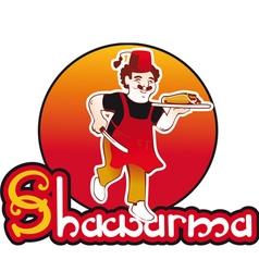 kebab5min vector image vector image