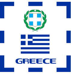 Official government ensigns of greece vector