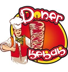 kebab6min vector image vector image