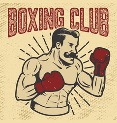 boxing club vintage style boxer on grunge vector image