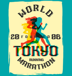 World marathon series retro poster vector