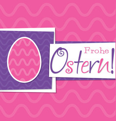 funky german easter egg card in format words vector image