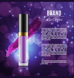 Moisten lip gloss ads vector