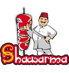 Shawarmamed vector