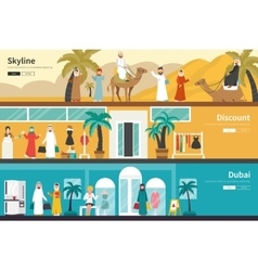 Skyline discount dubai flat office interior vector