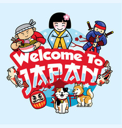 Greeting card welcome to japan vector